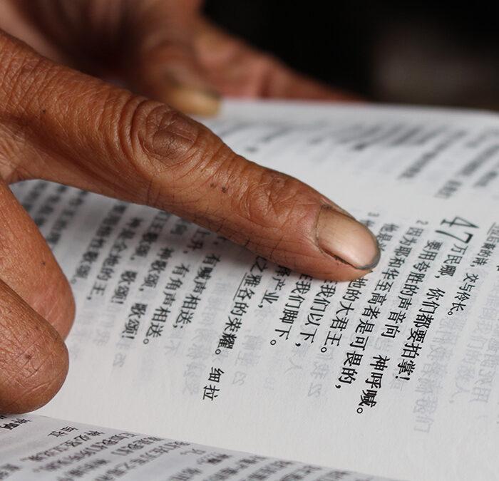 Bible Translation for Ethnic Minority People