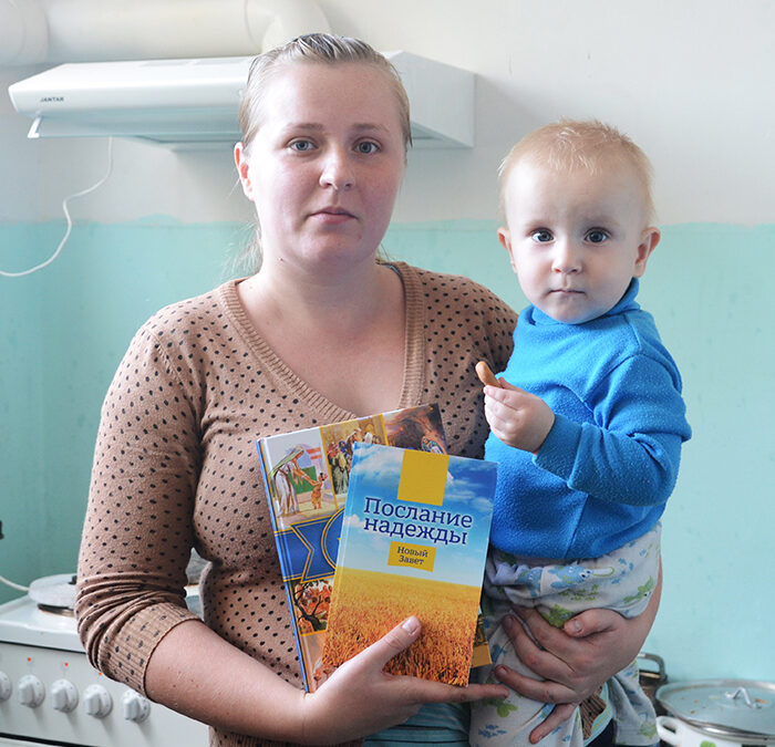 UKRAINE: Word of Hope to Families in Crisis