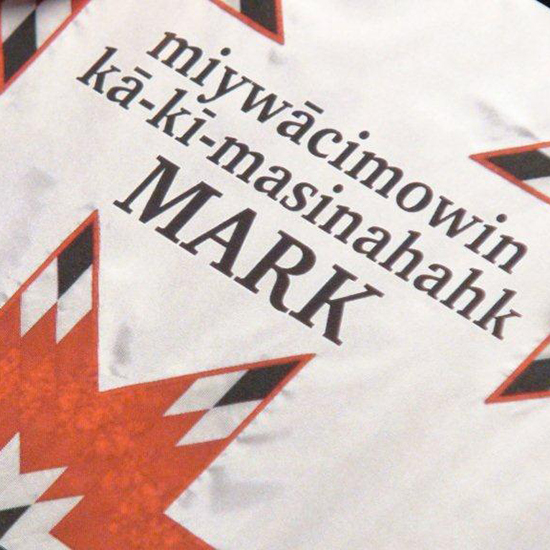 Gospel of Mark in Cree
