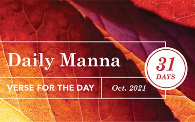 October Daily Manna